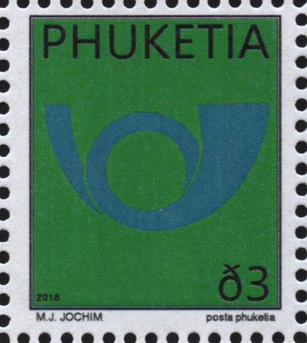 High-value stamp denominated at 3 eth (the symbol for which is a lower-case ð. The design features the posthorn logo of Posta Phuketia which is a reversed and recolored version of the German Post emblem.