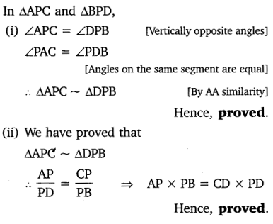 NCERT Solutions for Class 10 Maths Chapter 6 Triangles 106