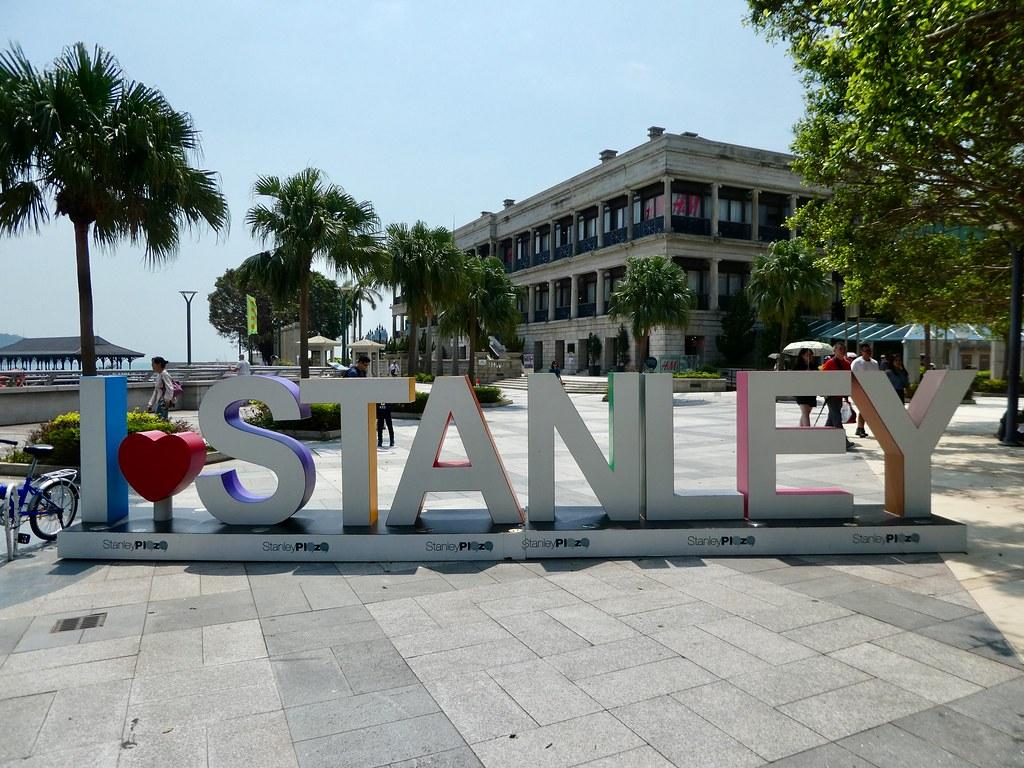 Stanley Plaza, Hong Kong