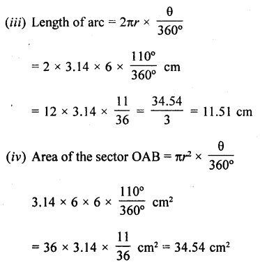 RD Sharma Maths Class 10 Solutions Chapter 15 Areas related to Circles