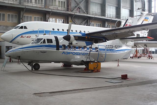 CCCP-67250