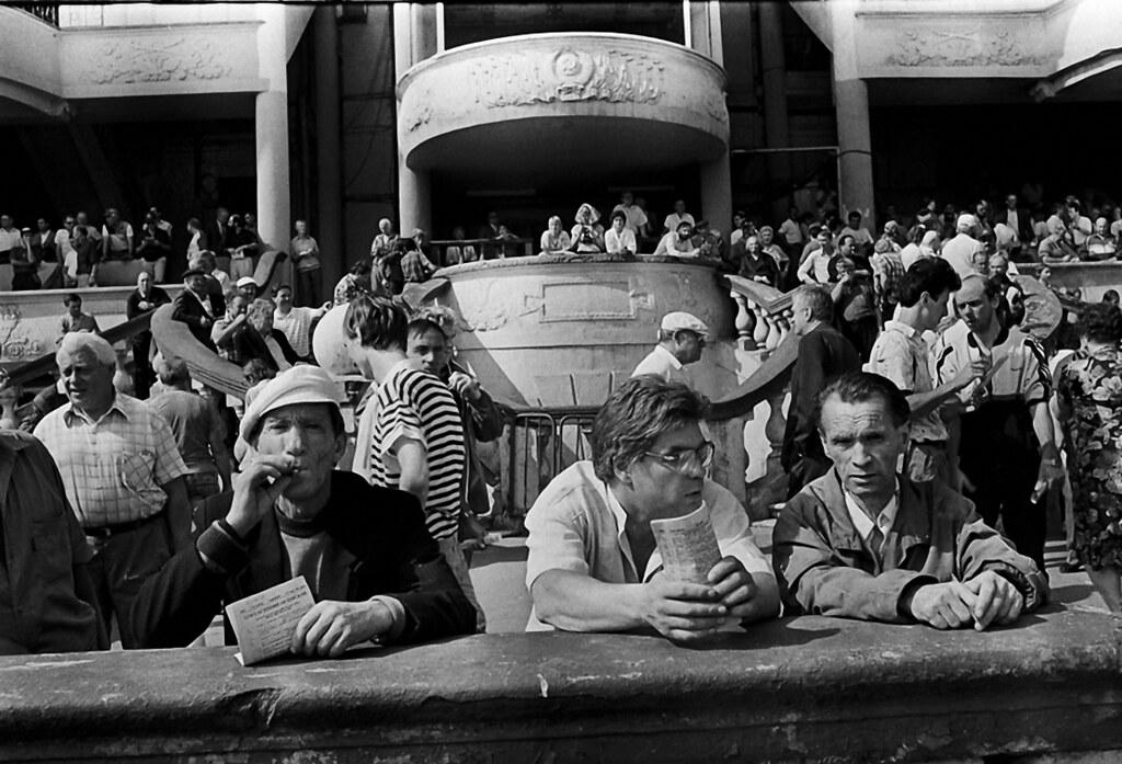 1990. День на скачках. Московский ипподром на снимках Игоря Витальевича Стомахина