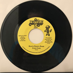 BURRO BANTON:TEK A SET(RECORD SIDE-B)
