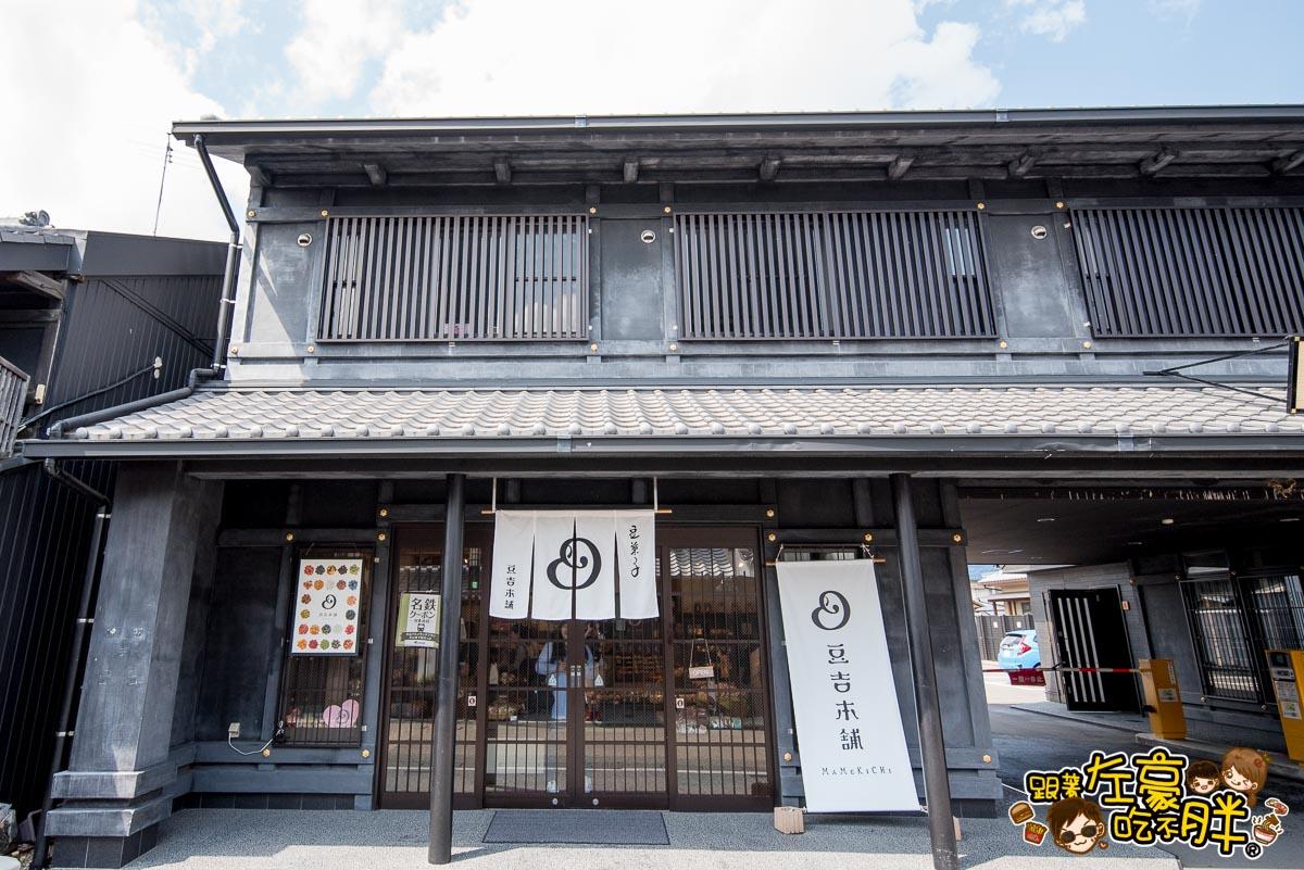 日本名古屋 犬山城+老街(中部探索之旅)-59