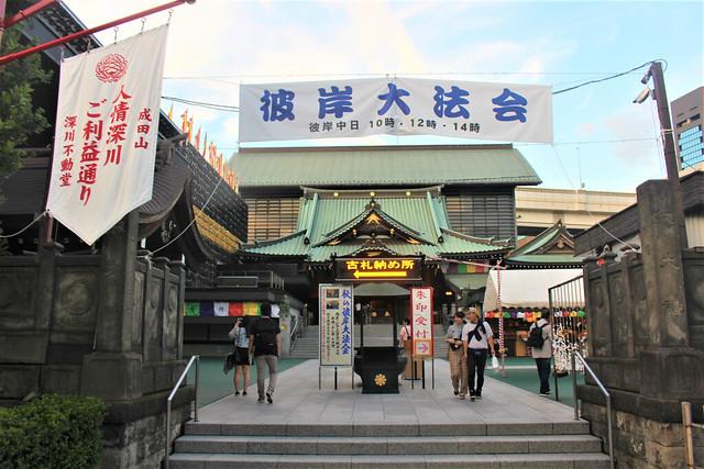 tomiokafudo006