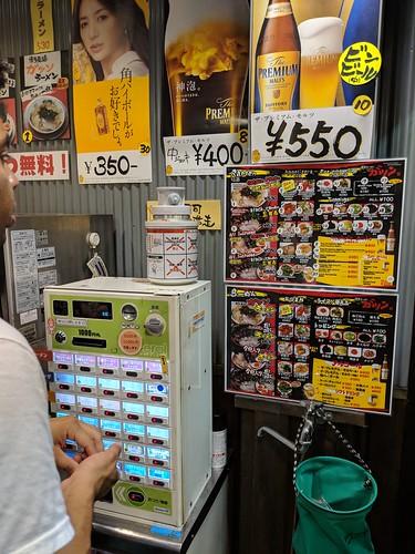 Japan Trip 2018 0153