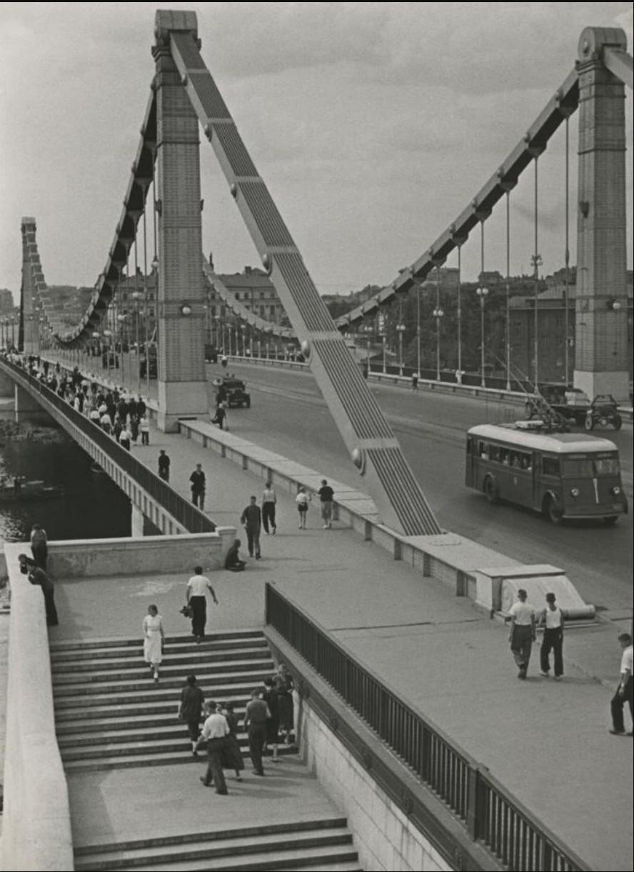 1938. Крымский мост