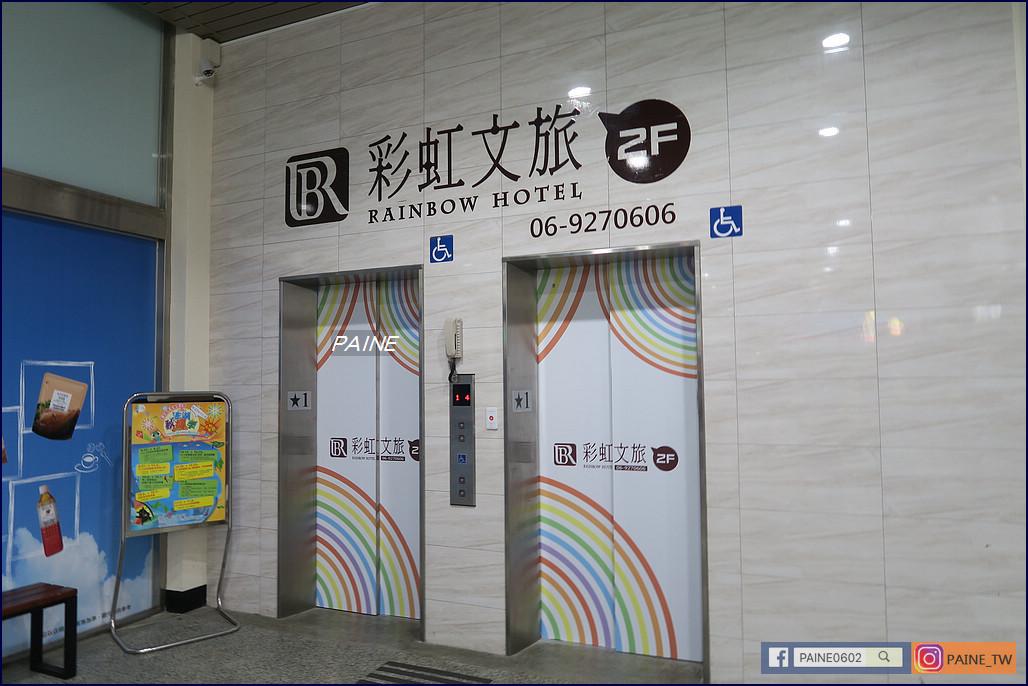 澎湖彩虹文旅
