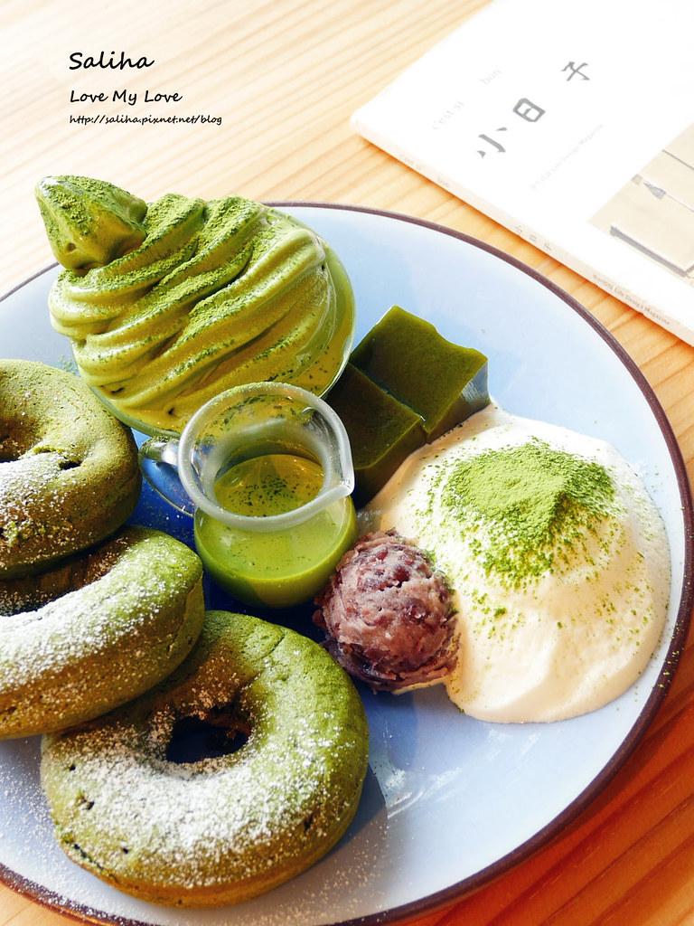 台北公館imperfect cafe抹茶白玉鬆餅 (2)