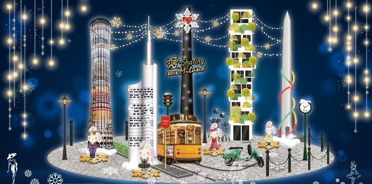 夢時代聖誕節-2