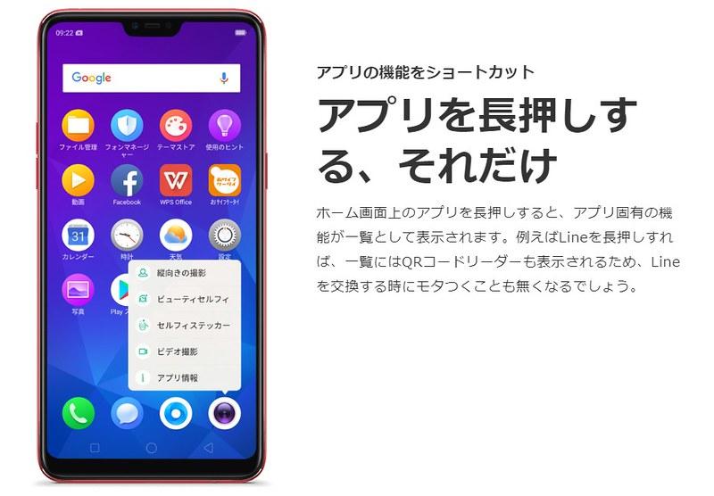 Color OS (10)