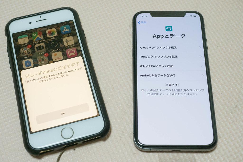 iPhoneXS-9