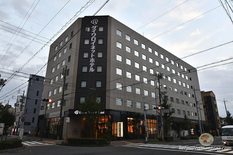 京都站石榴石飯店-2