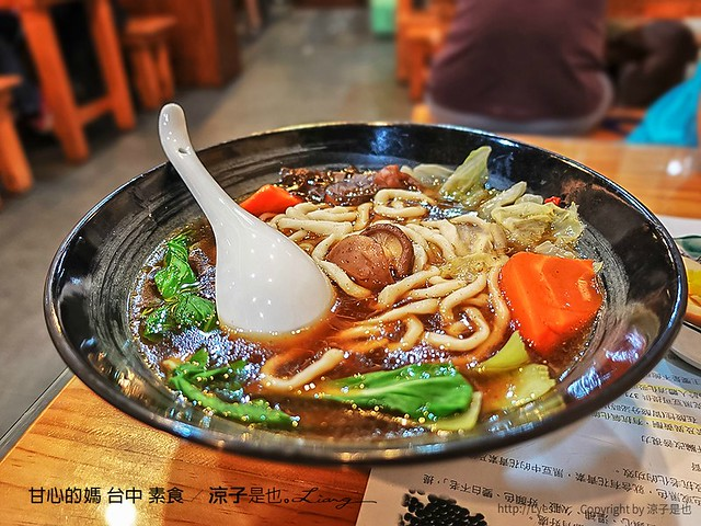 甘心的媽 台中 素食 9
