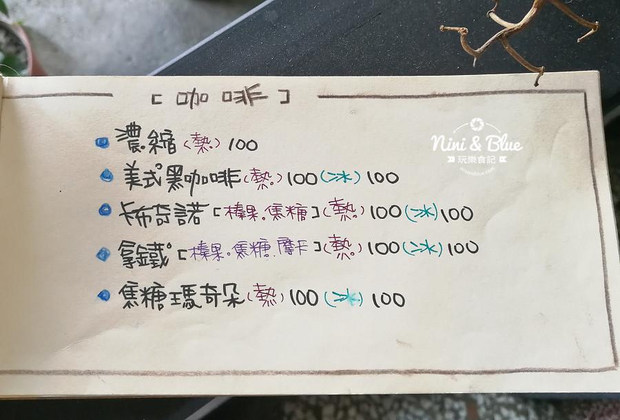 台東咖啡 Kituru 咖啡 台東景點 菜單價位 山地飯21