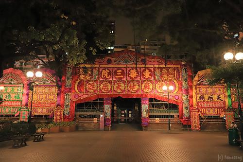 Tin Hau Temple Complex, Yau Ma Tei