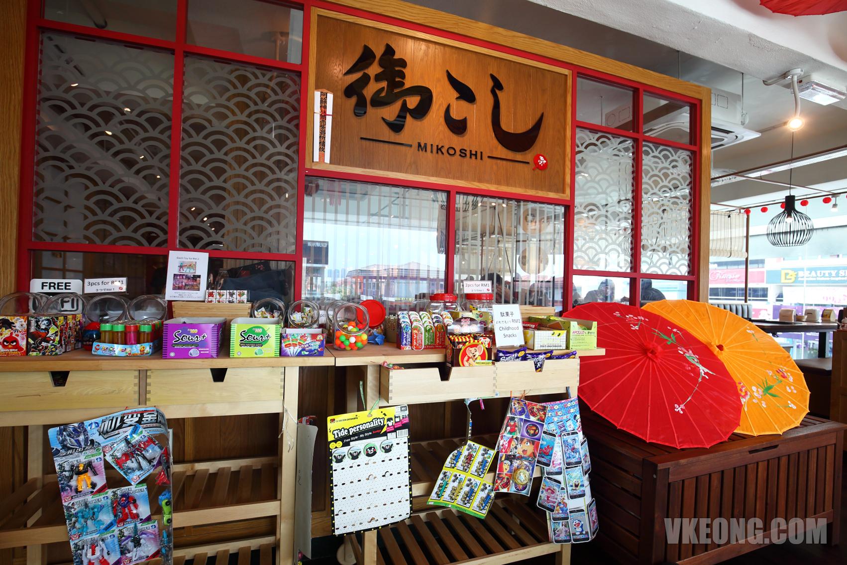 Mikoshi-Shabu-Shabu-Restaurant-Damansara-Uptown
