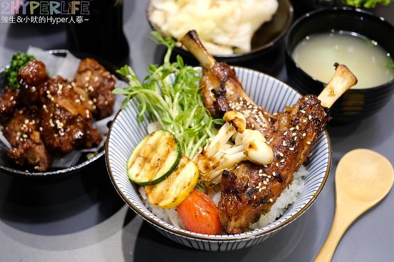 燒丼 文心家樂福店 (12)