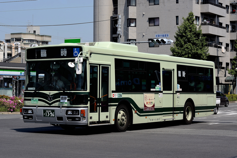 kyotoshi_1396