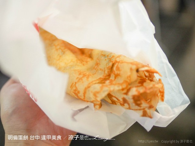 明倫蛋餅 台中 逢甲美食 6