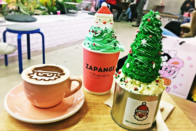Zapangi Cafe (자판기 카페) - Seoul - South Korea