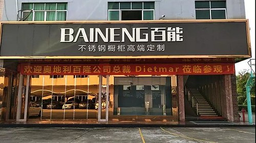 Baineng stainless steel kitchen cabinets place