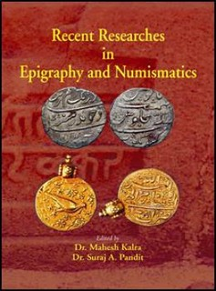 Recent Researches in Epigraphy and Numismatics cover