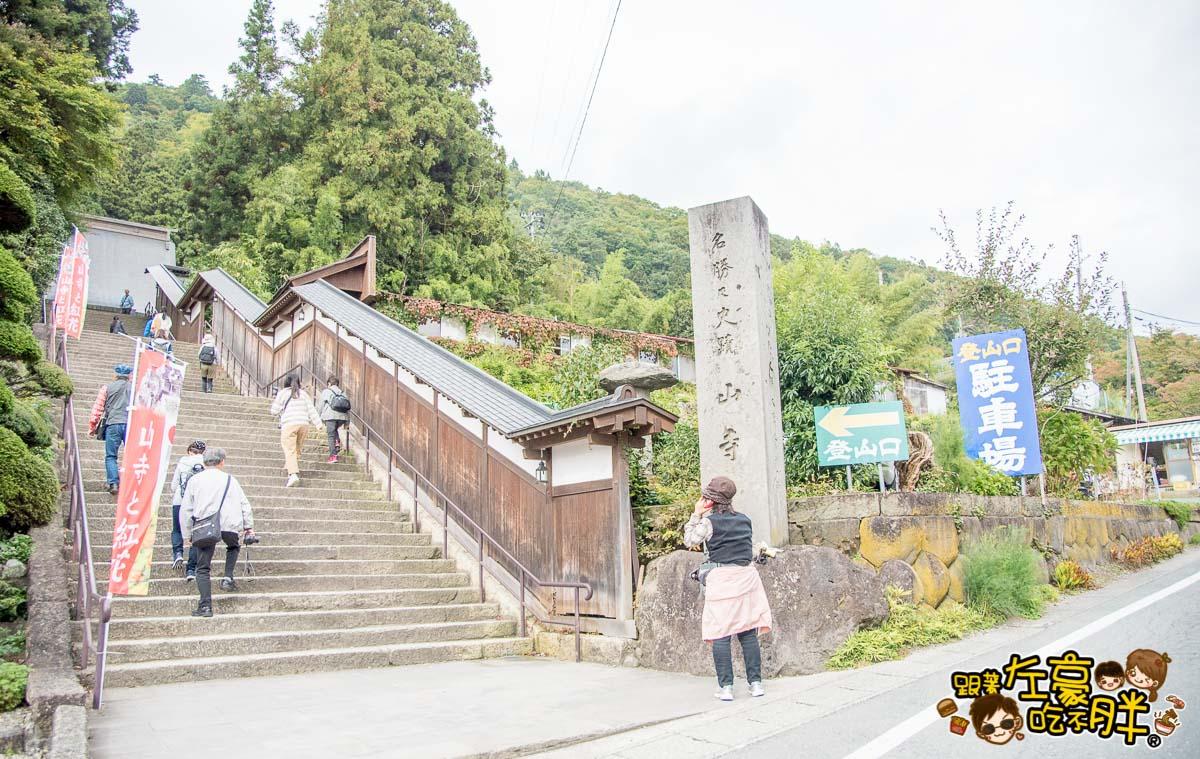 日本東北自由行(仙台山形)DAY2-33