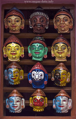 Raghurajpur Mask
