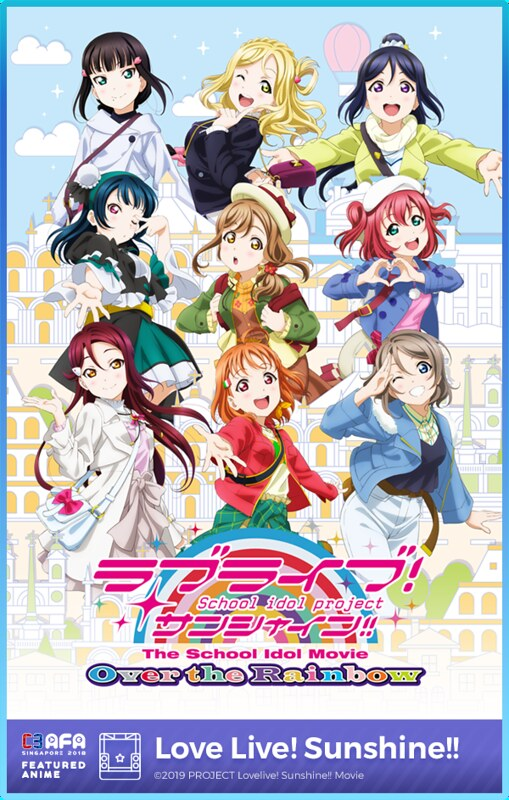 C3AFA18_Featured_Anime_Love_Live!_Sunshine!!