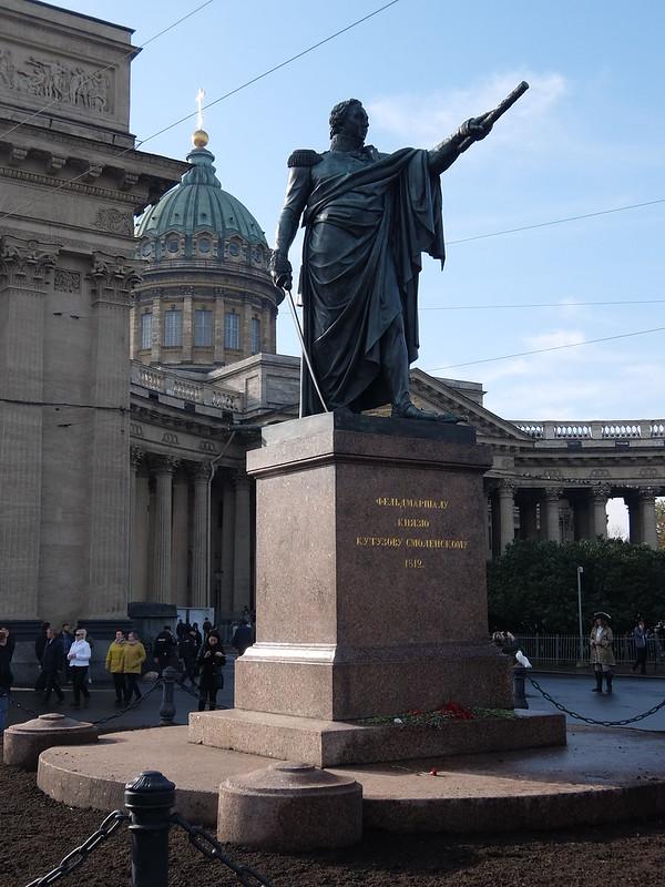 Санкт-Петербург - Памятник Кутузову