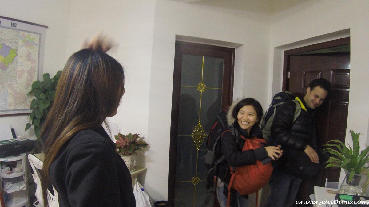 China Travel033