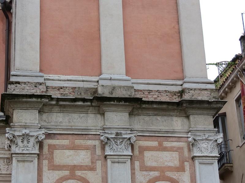 Chiesa di San Giovanni GrisostomoIMG_2690