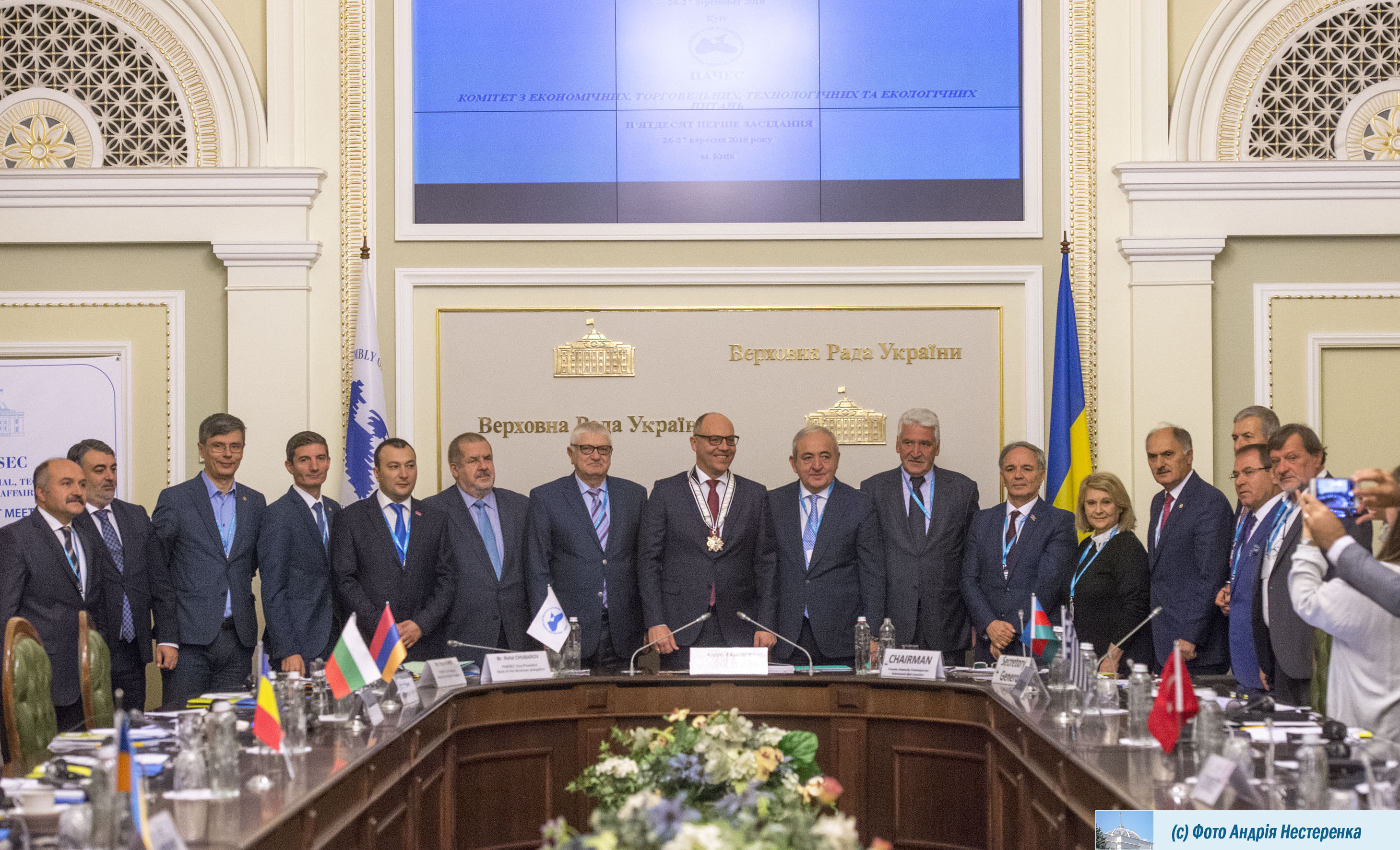 П'ятдесят перше засідання Комітету ПАЧЕС з економічних, торговельних, технологічних та екологічних питань, м.Київ, 26 вересня 2018 року