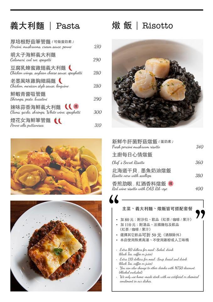 台北Le Partage 樂享小法廚咖啡下午茶餐點菜單價位menu訂位價錢 (6)