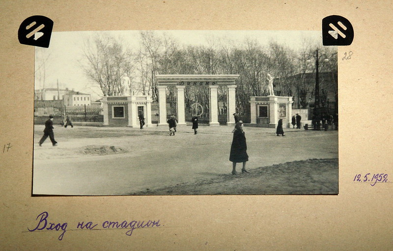 Фотоальбом Леонида Борисенко.