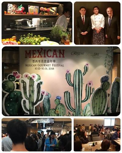 Festival Gourmet Mexicano, Hotel Regent Taipéi (1)