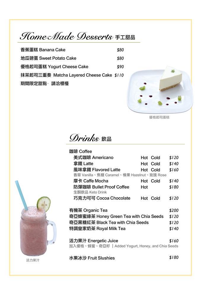新北新店元力廚房菜單menu價位價格價錢 (1)