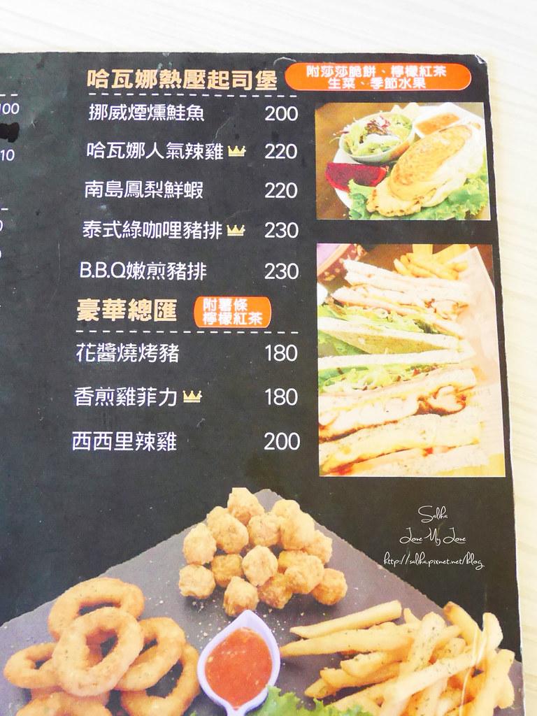 新店泰之初Brunch菜單價位menu (2)