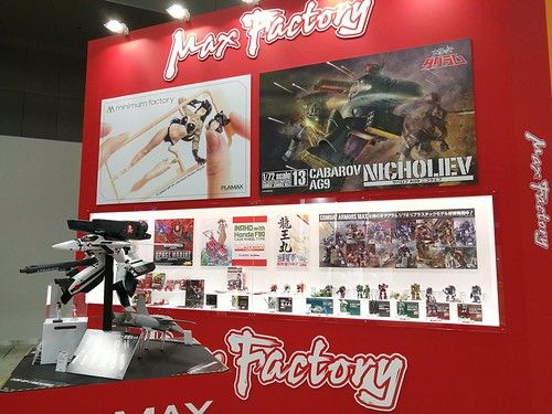 Maz Factory - All Japan Model Show 2018