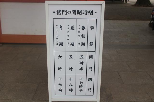 musashiichinomiya-hikawa018