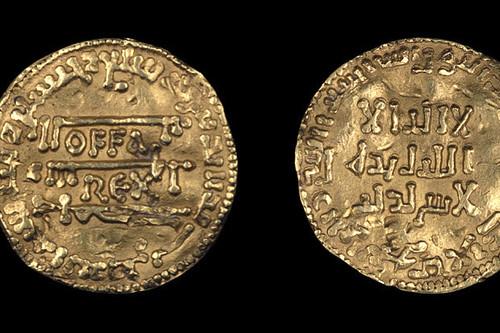 King-Offa Islamic inscription coin