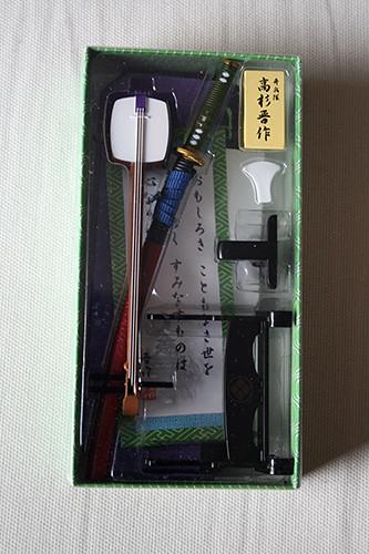 [Vends] Instruments de musique et trident. 44582195145_1733362f82