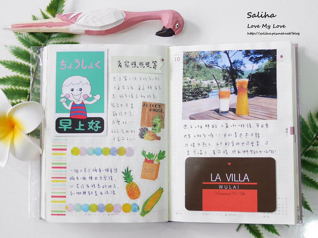手帳裝飾日記紙膠帶裝飾技巧分享推薦 (17)