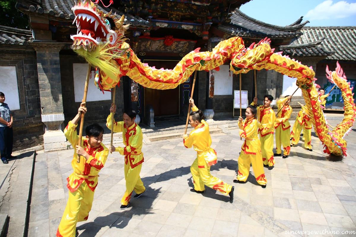 China Travel085