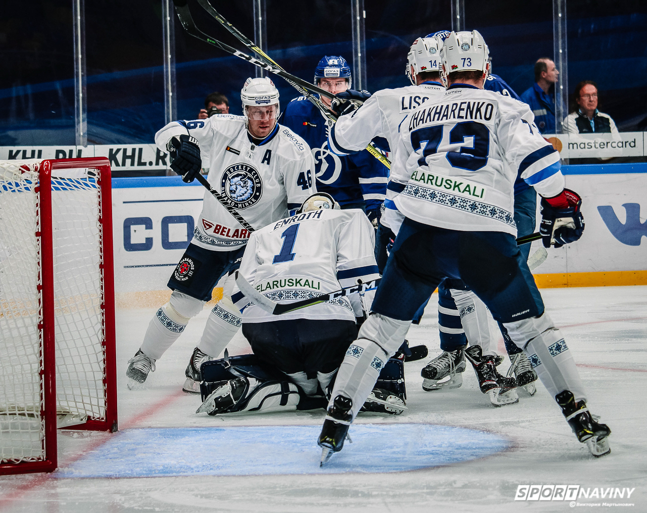 HC Dinamo-Minsk 5:2 HC Dinamo-Moskva. 22/09/2018