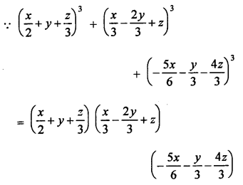 RD Sharma Class 9 Solutions Chapter 5 Factorisation of Algebraic Expressions Ex 5.4 - 11b