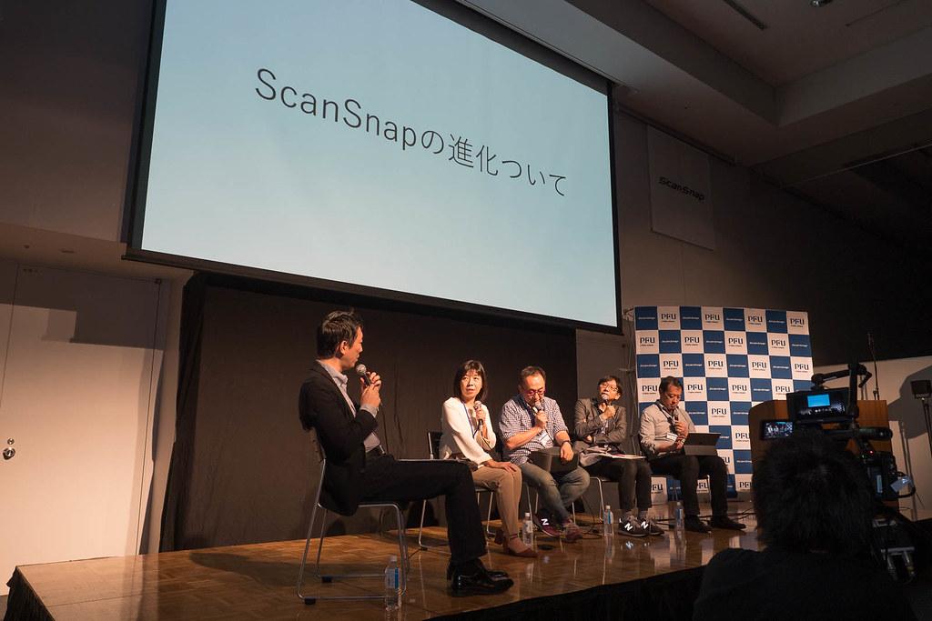 ScanSnap_Usermeetup-15