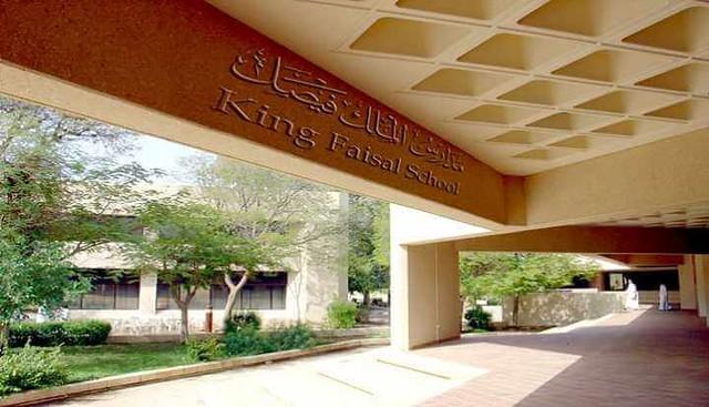 474 List of Best International Schools in Riyadh 33