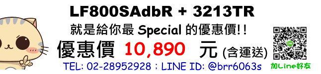 price-lf800sadbr-3213tr